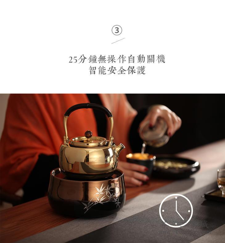 台湾莺歌烧上金下黑银竹电陶炉(限量版)