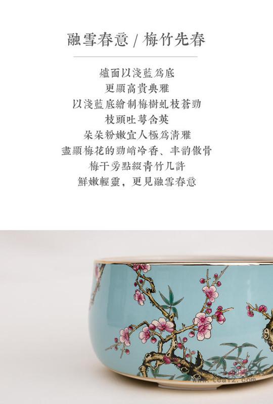 台湾莺歌烧粉彩浅蓝梅竹先春电陶炉