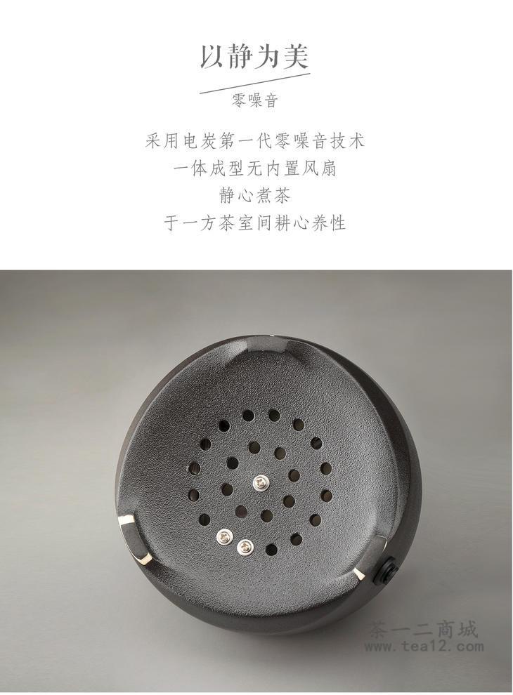 台湾莺歌烧电陶炉火钵电气炭