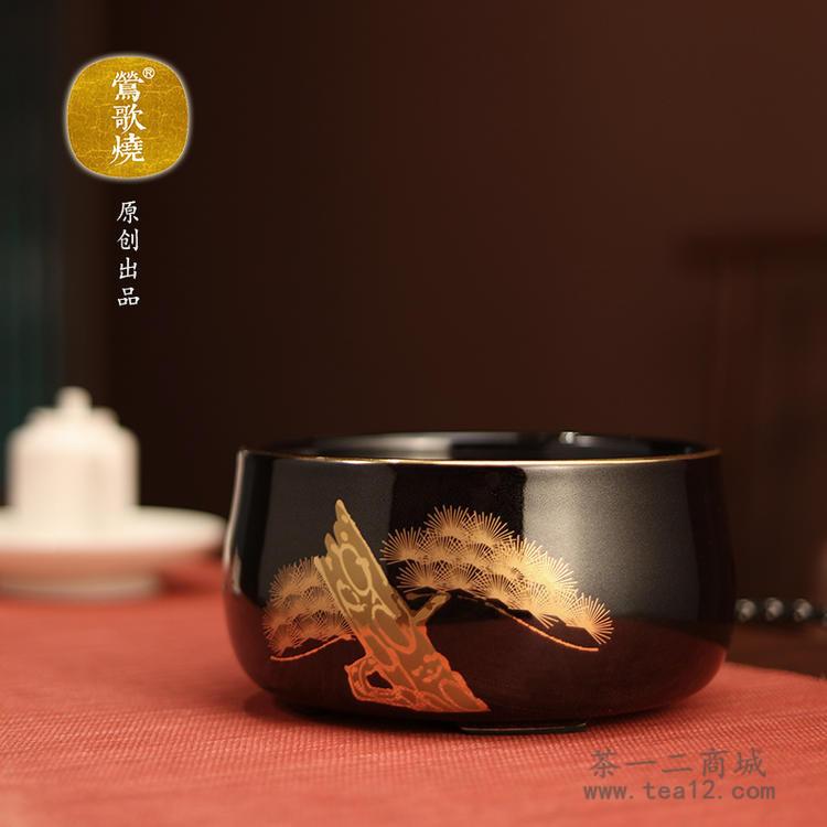 台湾莺歌烧天目釉金松纹电陶炉