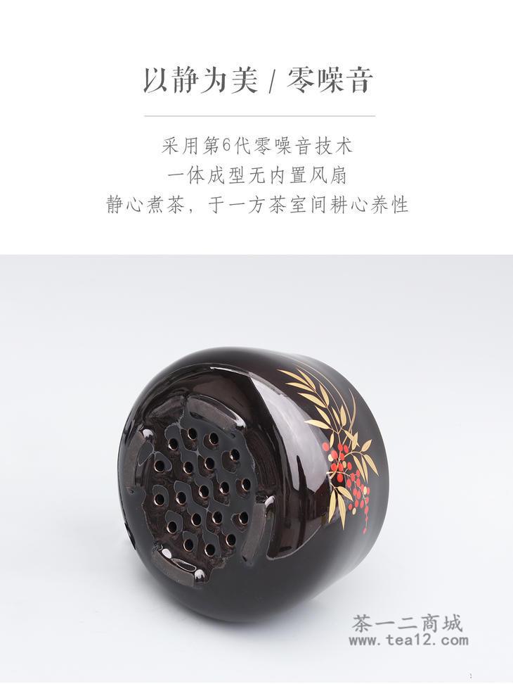 台湾莺歌烧电陶炉黑地天竺超小炉