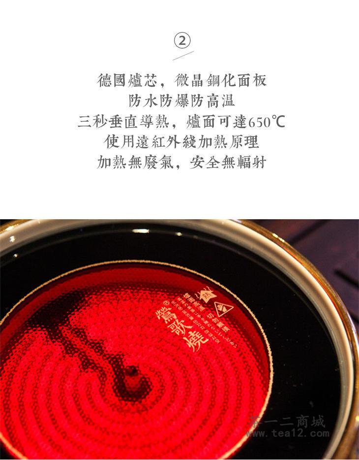 台湾莺歌烧黑底错金银兰花电陶炉