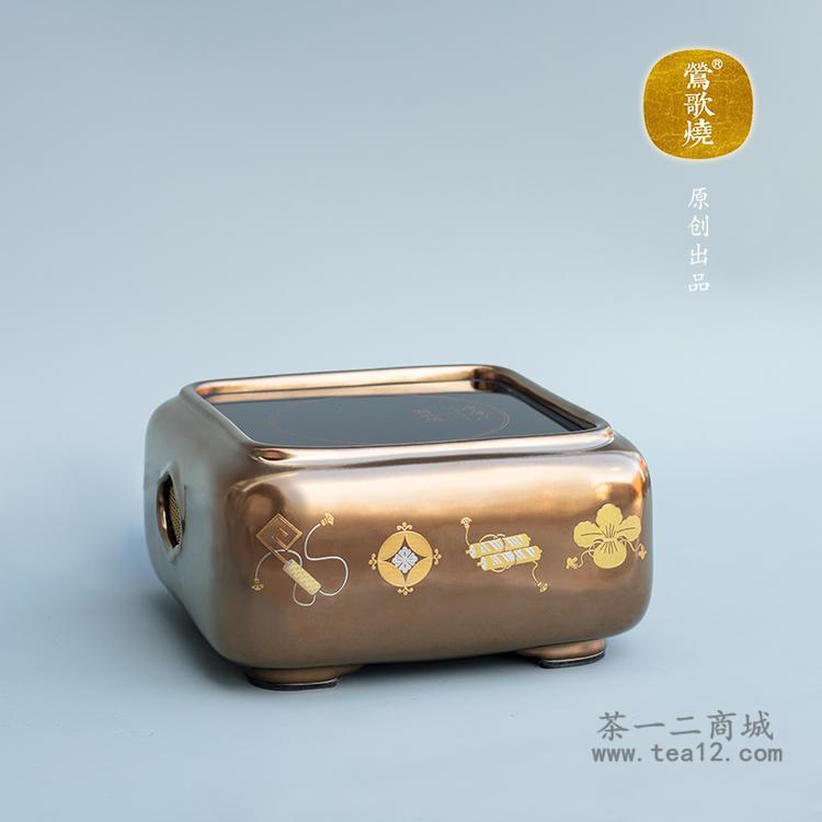 台湾莺歌烧四方金地如意风物电陶炉
