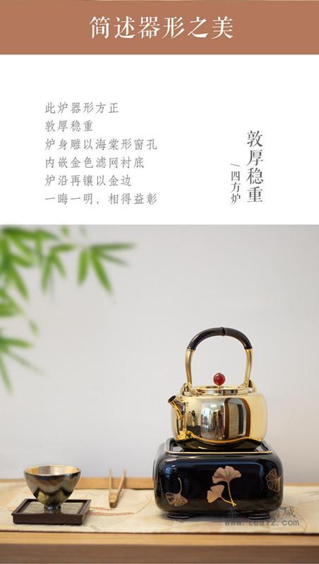 台湾莺歌烧四方黑地银杏纹电陶炉