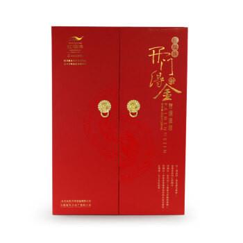 红瑞徕·开门得金凤庆滇红工夫红茶价格