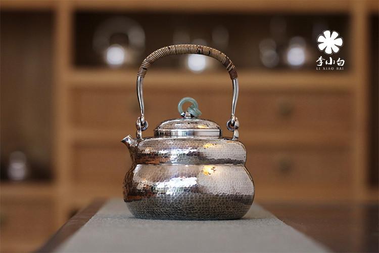 李小白银壶葫芦壶