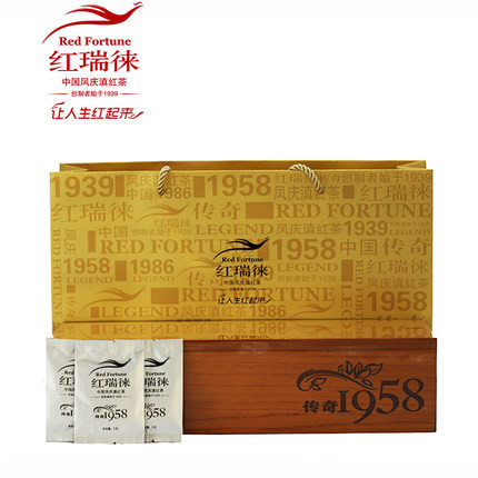 红瑞徕·传奇1958凤庆滇红功夫红茶价格