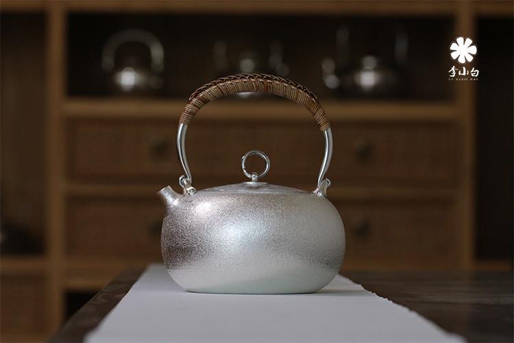 李小白银壶之初价格