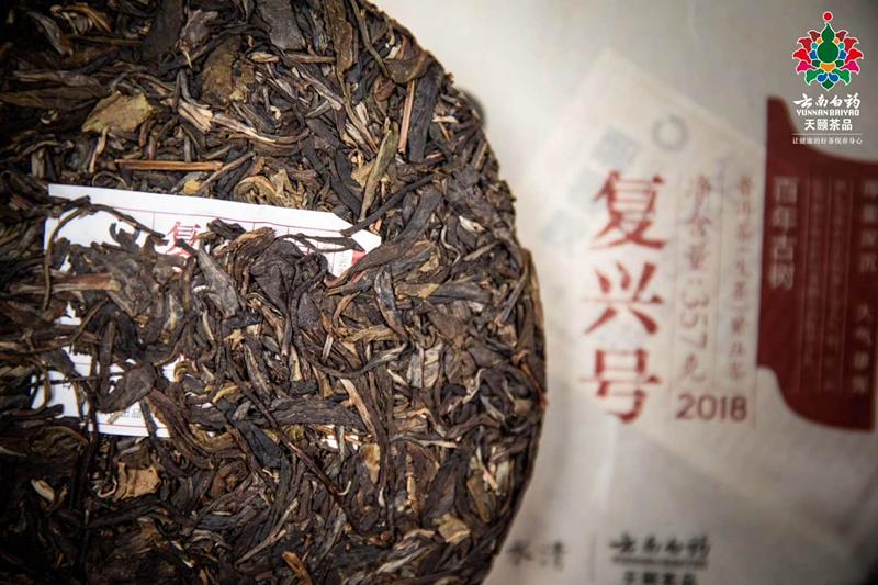 什么是纯料普洱茶?什么是拼配普洱茶?怎么拼配普洱茶?