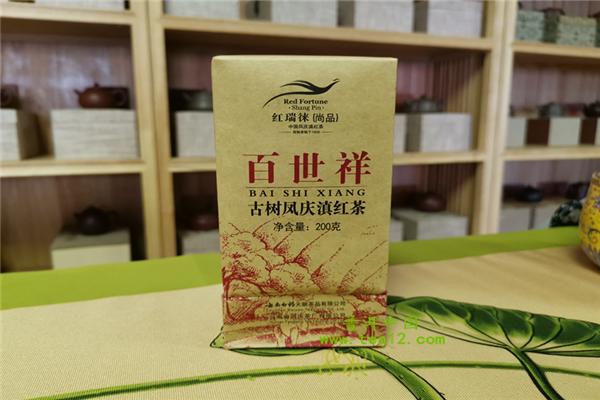 百世祥红茶