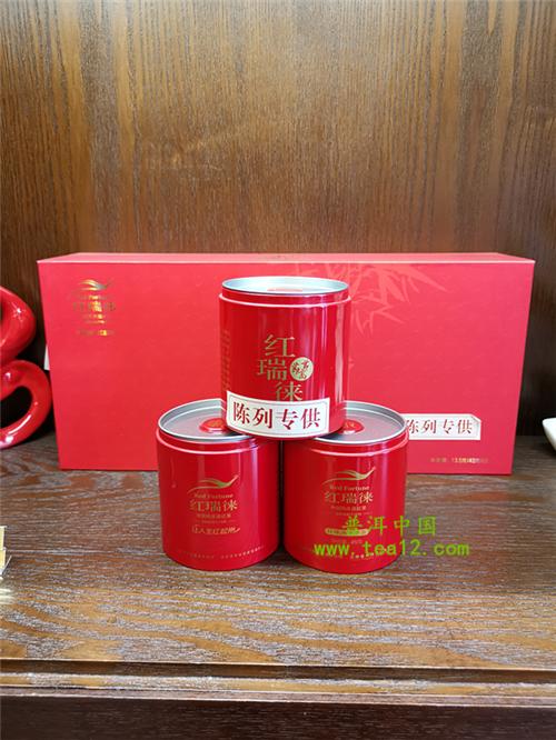 红瑞徕节节高凤庆滇红茶价格
