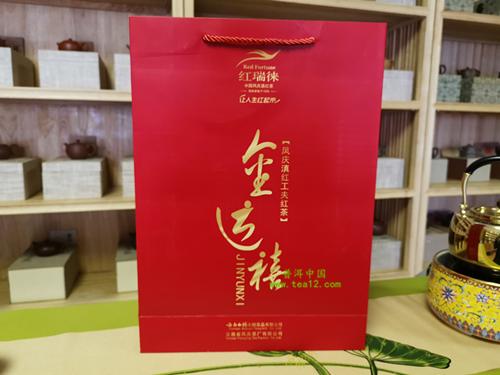 红瑞徕金运禧凤庆滇红茶价格
