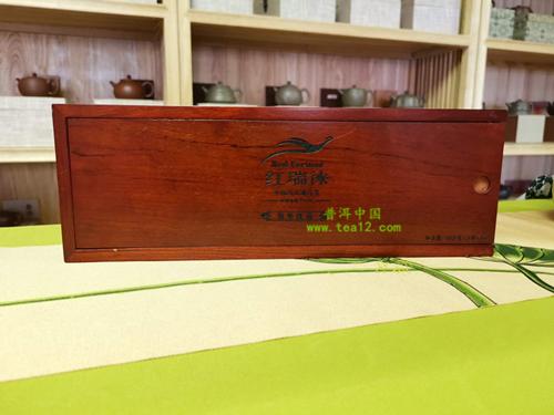 红瑞徕百年红运凤庆滇红茶价格
