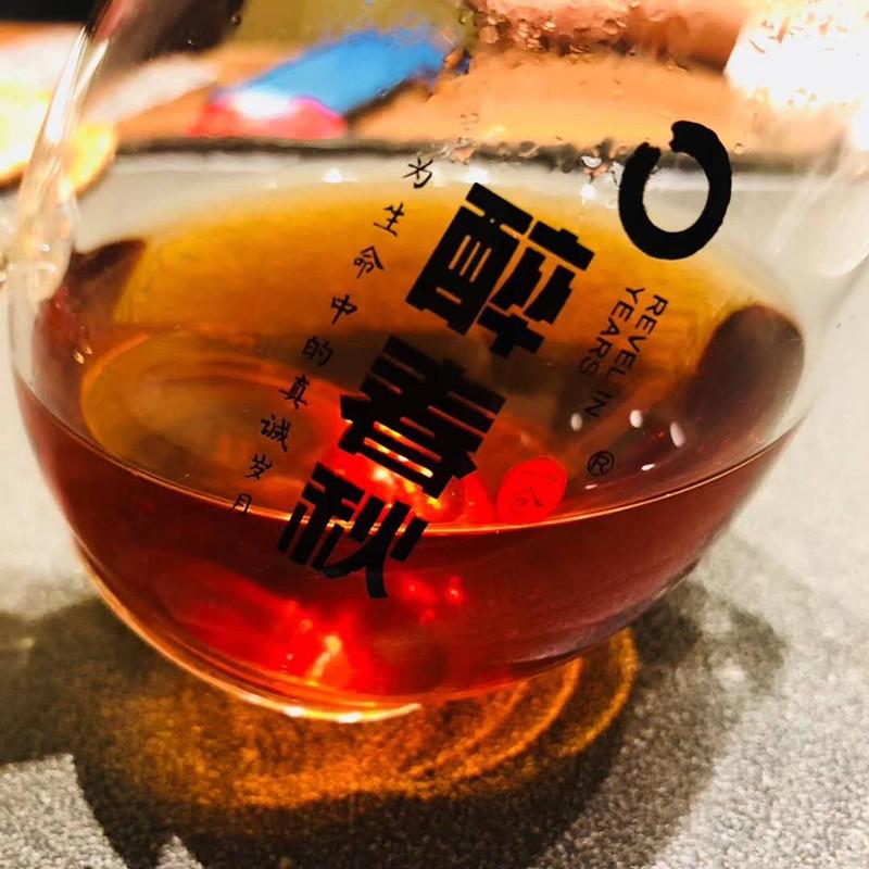 普洱茶投茶量