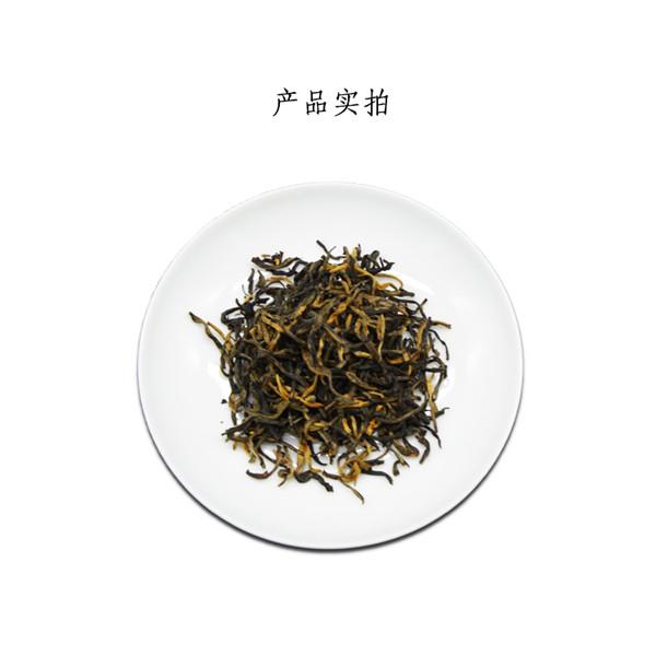 红茶红瑞徕小福运满堂凤庆滇红茶