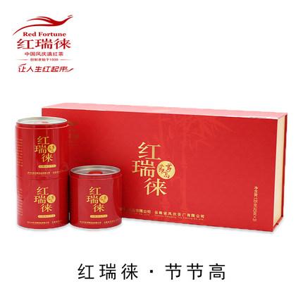 红茶红瑞徕节节高凤庆滇红茶
