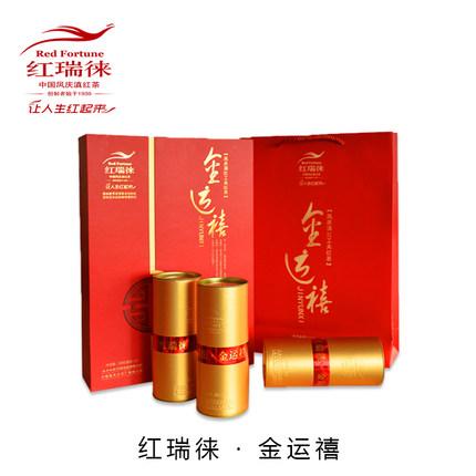红茶红瑞徕金运禧凤庆滇红茶