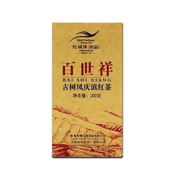 滇红茶红瑞徕百世祥白桃调饮