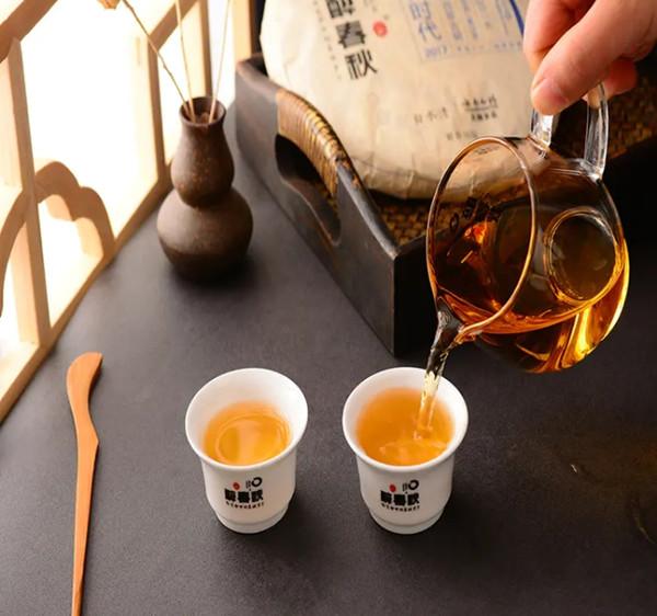 普洱茶云南白药天颐茶品醉春秋新时代