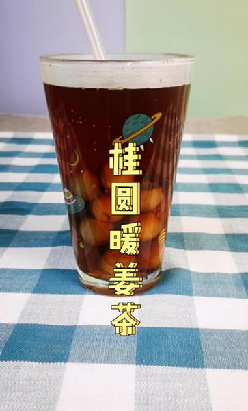 滇红茶红瑞徕金满仓桂圆暖姜茶调饮视频