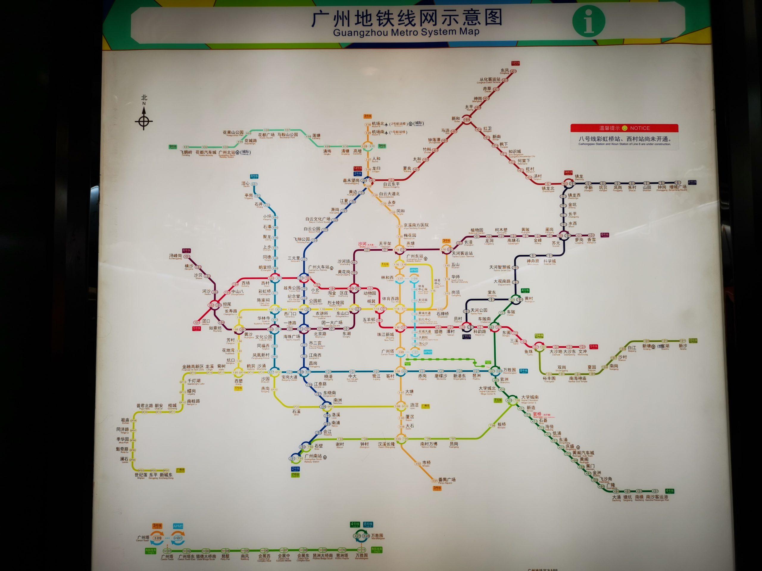 广州地铁线路图高清