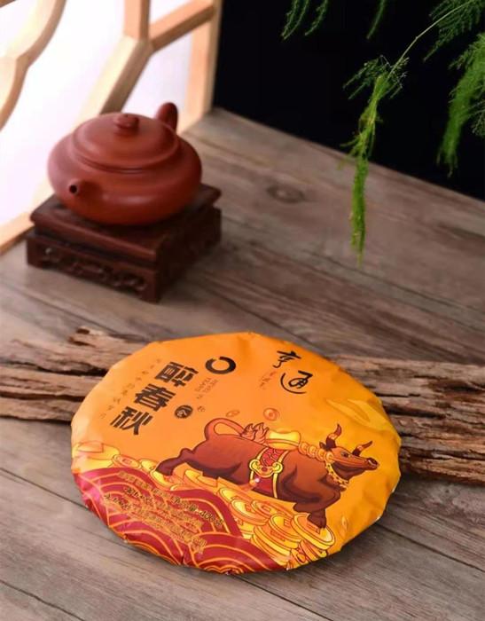 醉春秋2021牛年生肖茶:牛运亨通,鸿业远图