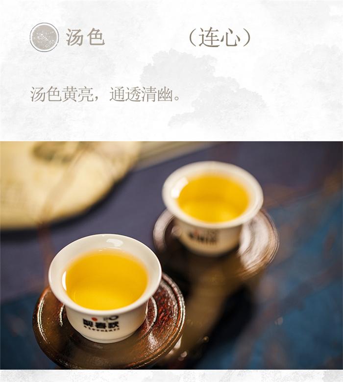 云南白药茶叶醉春秋连心+如故普洱饼茶生熟礼盒装714g