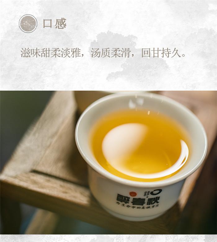 云南白药茶叶醉春秋普洱茶连心整提