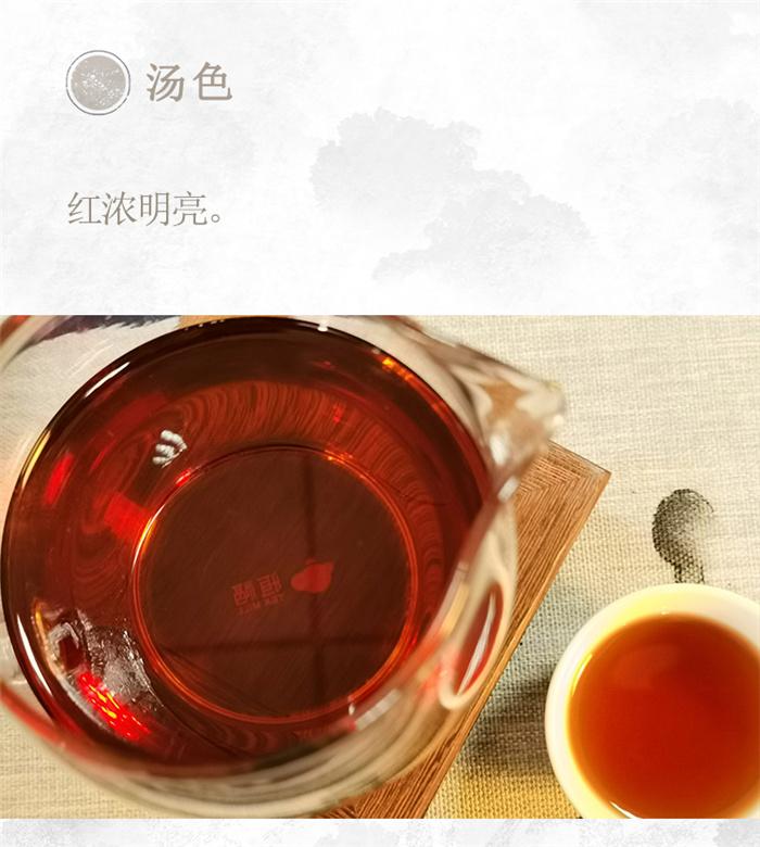 云南白药茶叶醉春秋普洱茶如初