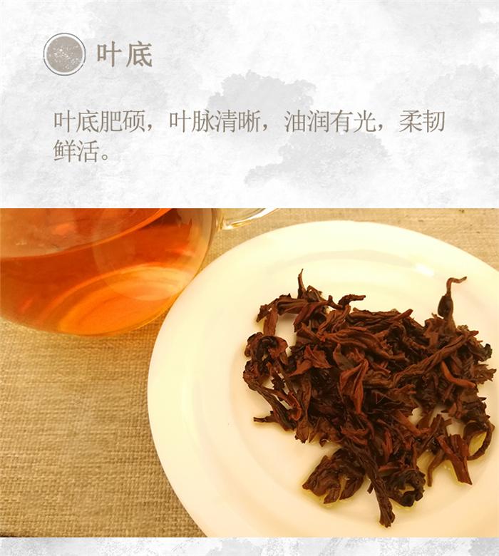 云南白药茶叶红瑞徕滇红茶平安盛世