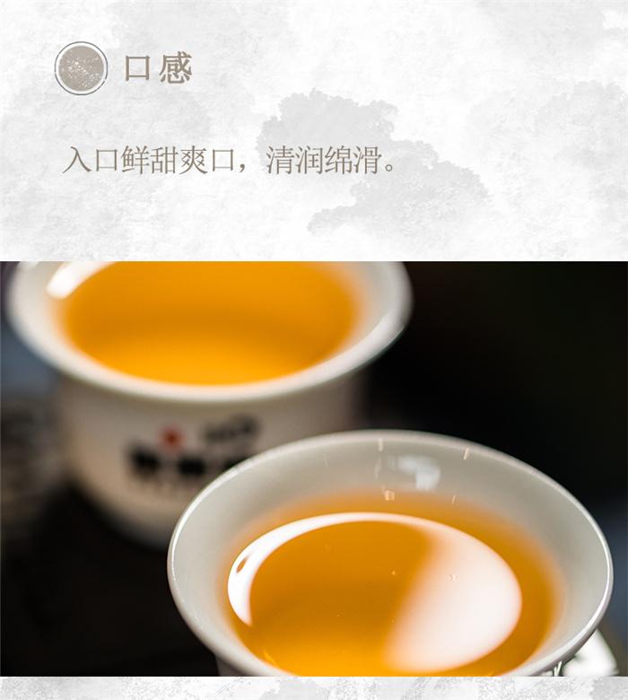 云南白药茶叶醉春秋普洱茶同福2018
