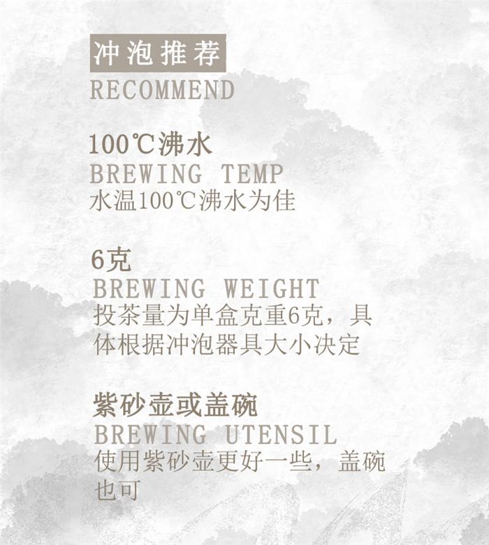 云南白药茶叶醉春秋普洱茶新时代2017礼盒