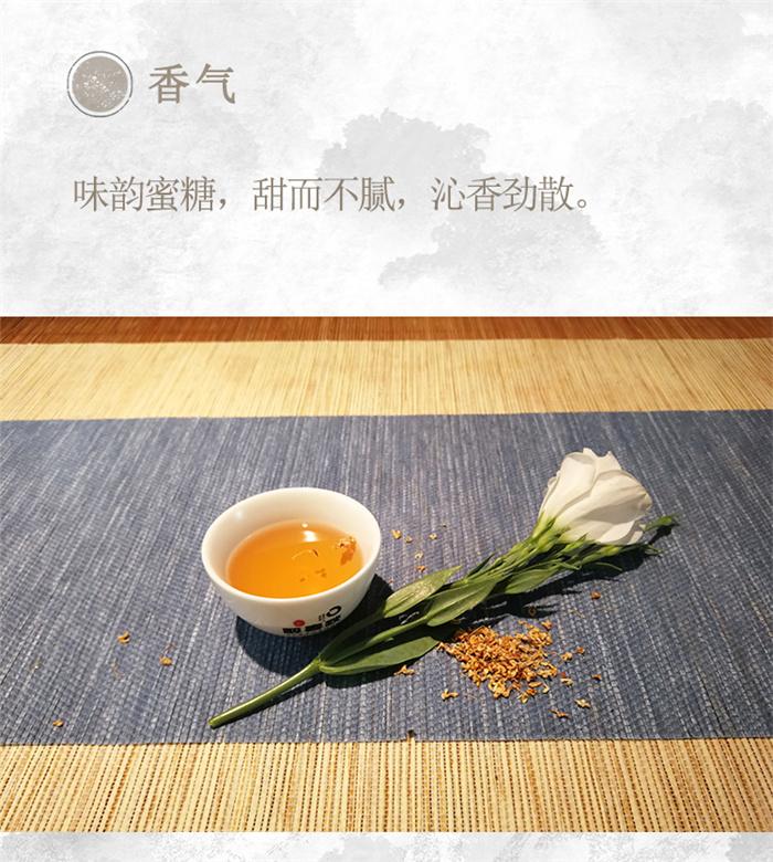 云南白药茶叶红瑞徕滇红茶传奇1986