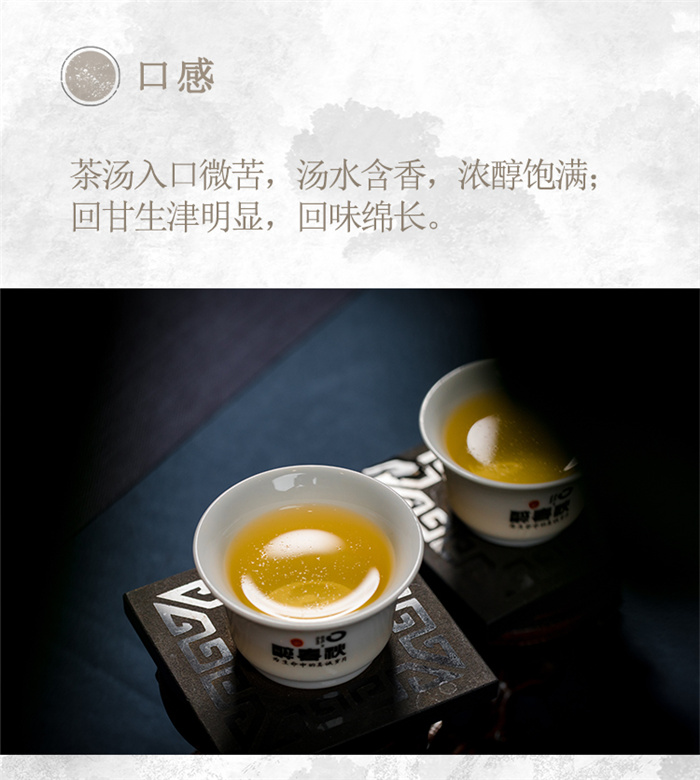 云南白药茶叶醉春秋普洱茶徕富生肖茶整提