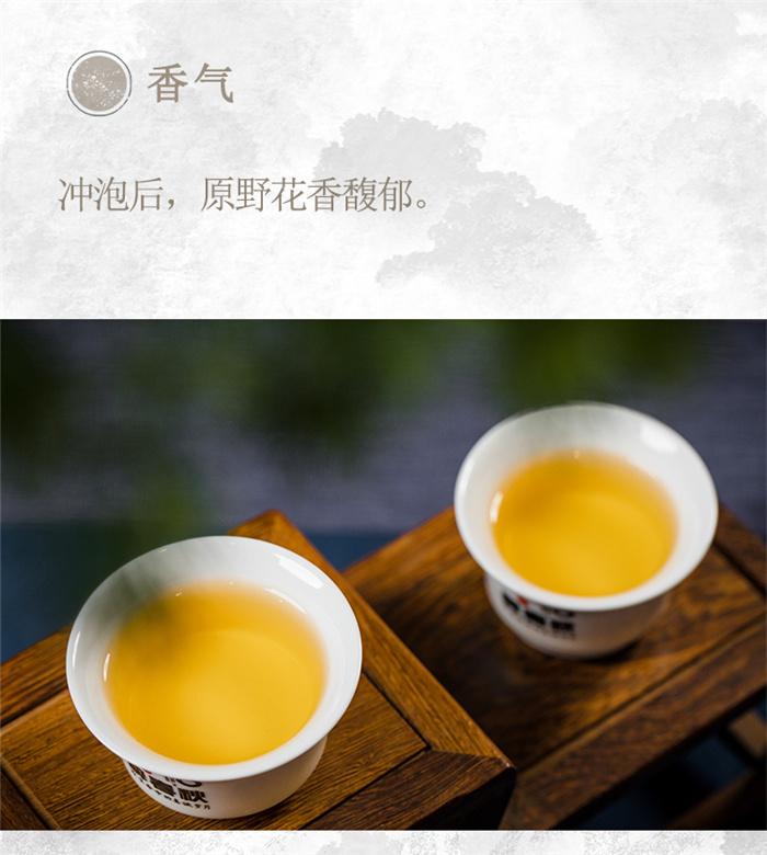 云南白药茶叶醉春秋普洱茶岩臻2020