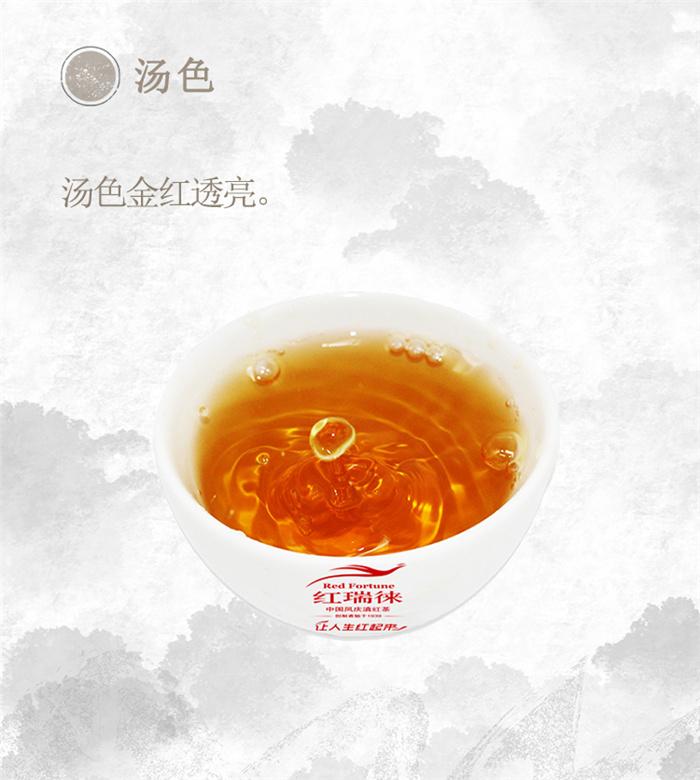 云南白药茶叶红瑞徕滇红茶传奇1958