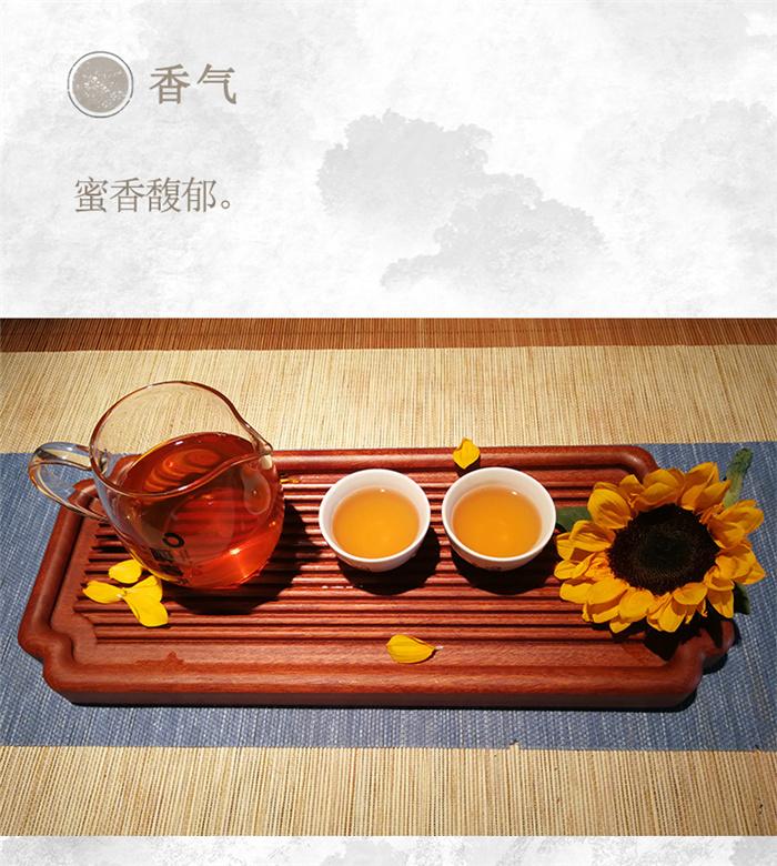 云南白药茶叶红瑞徕滇红茶百世祥