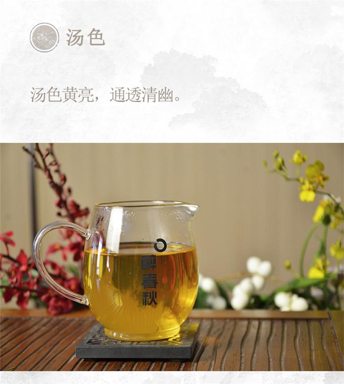 云南白药茶叶白茶当年的月光月光雪片