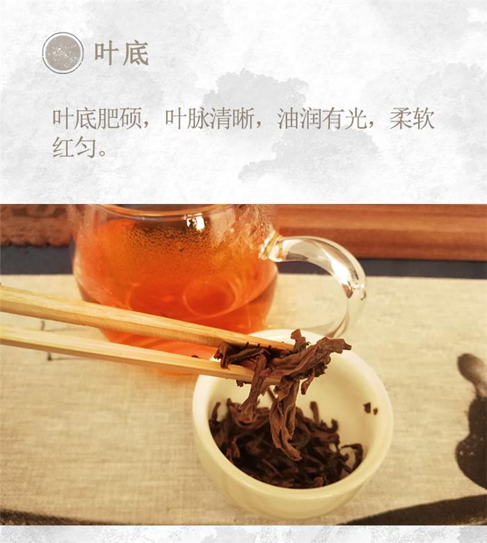 云南白药茶叶红瑞徕滇红茶开门得金