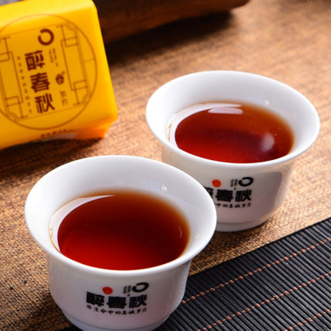 云南白药茶叶醉春秋普洱茶如约