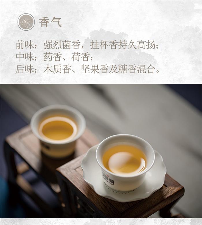 云南白药茶叶醉春秋普洱茶复兴号礼盒