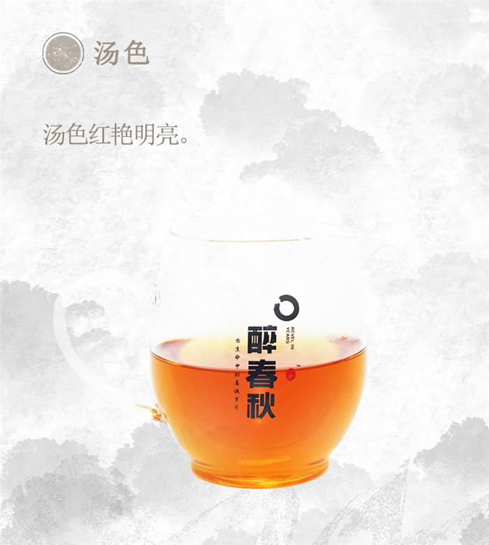 云南白药茶叶红瑞徕滇红茶百年红运小礼盒