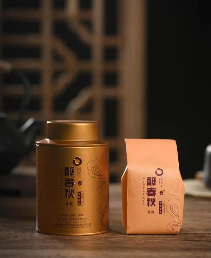 醉春秋紫霞普洱茶熟茶散茶2021