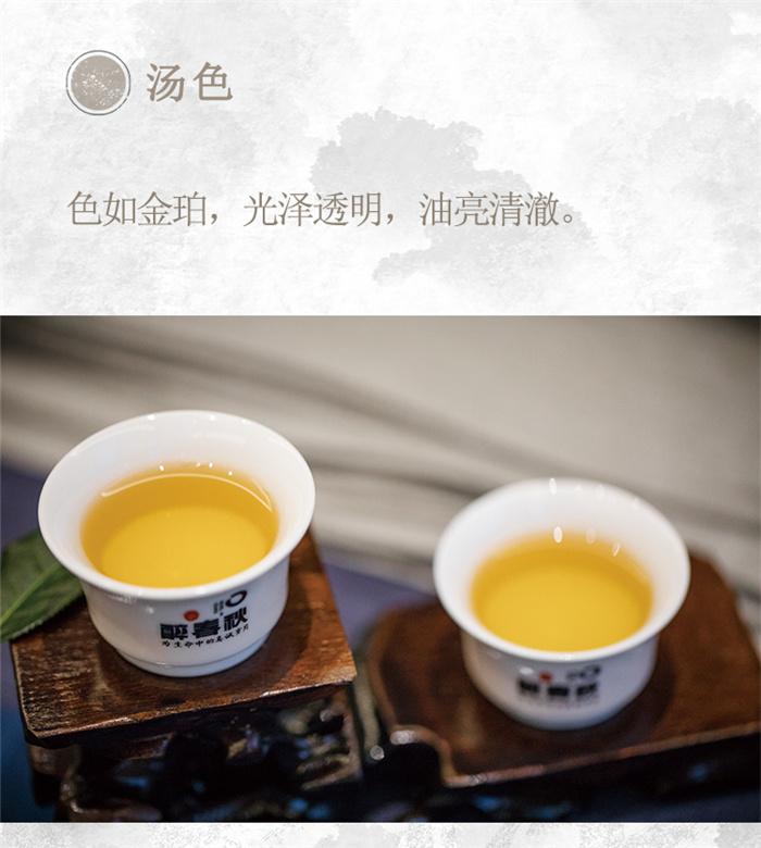云南白药茶叶醉春秋古树普洱茶复兴号2018七子饼茶