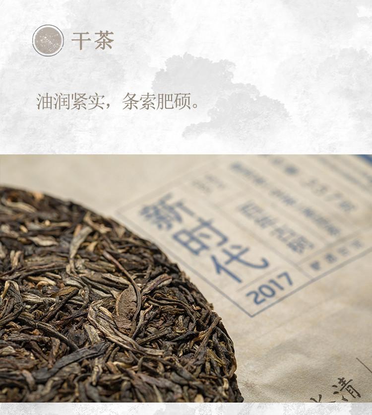 云南白药茶叶醉春秋普洱茶时代复兴礼盒装