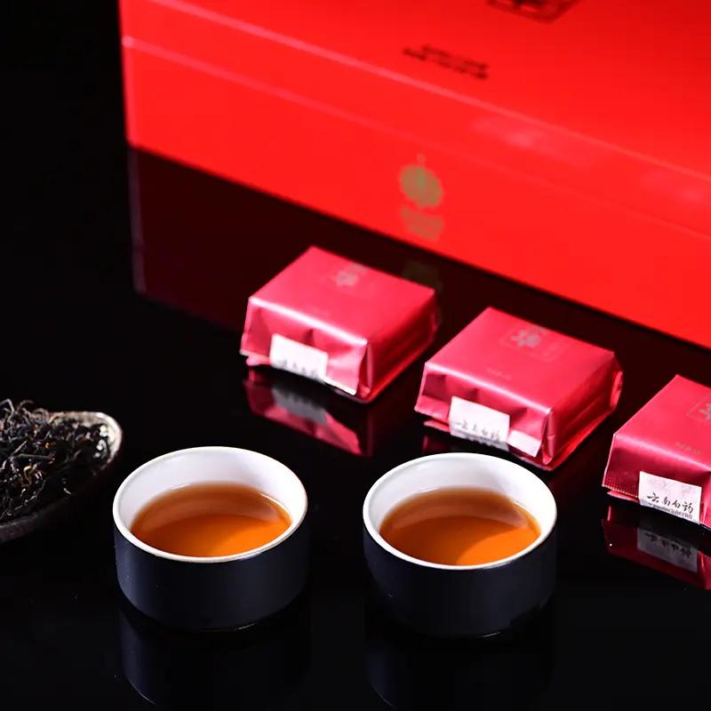 云南白药茶叶红瑞徕滇红茶荣华